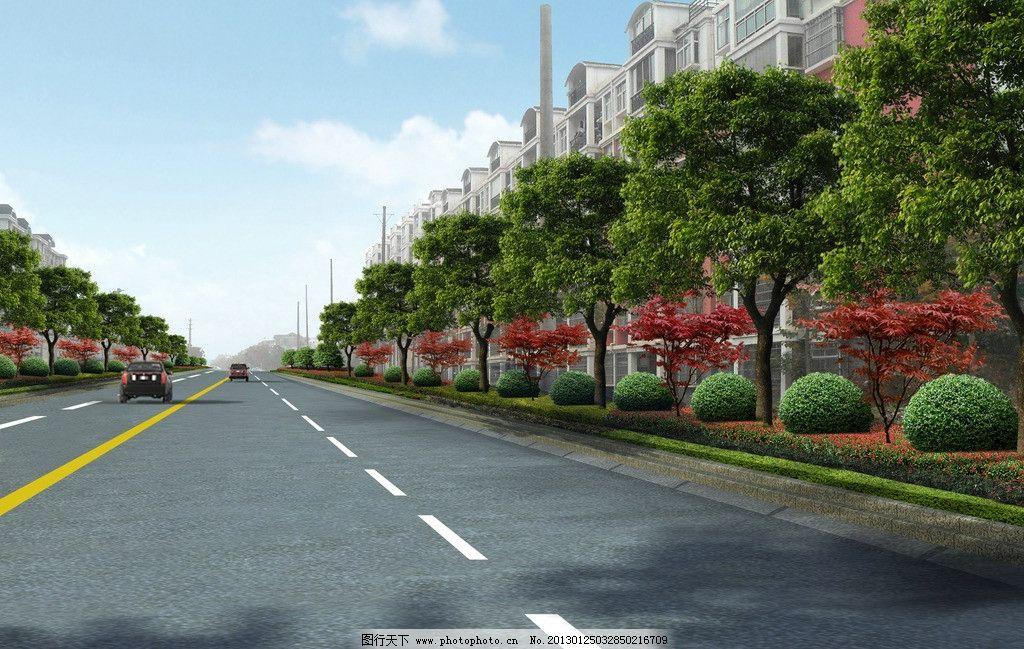 道路绿化效果图 城市道路 绿化带 交通岛绿化 高速道路绿化设计 环岛