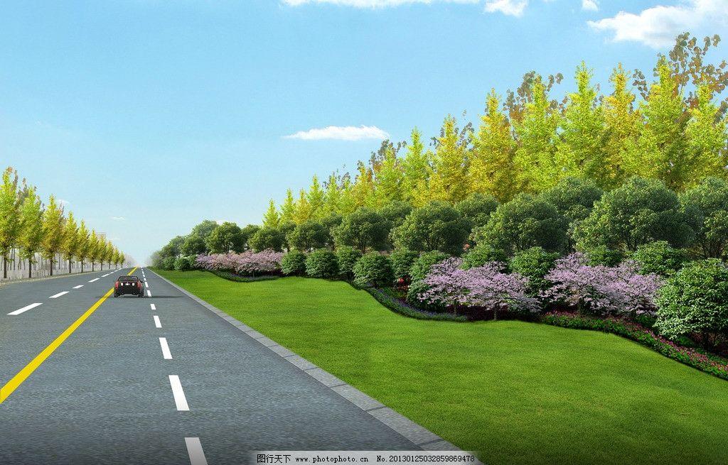 道路绿化 道路绿化效果图 城市道路 绿化带 交通岛绿化 高速道路绿化