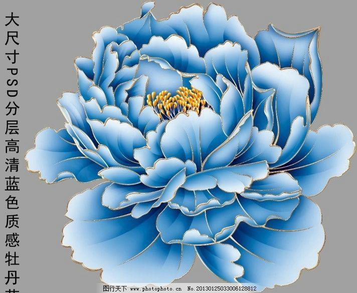 质感牡丹花 手绘牡丹 花朵 水晶花朵 源文件
