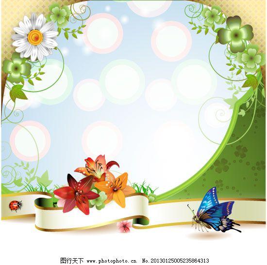 矢量艳丽鲜花光晕边框素材免费下载 美丽 丝带 图片素材 丝带 美丽 小