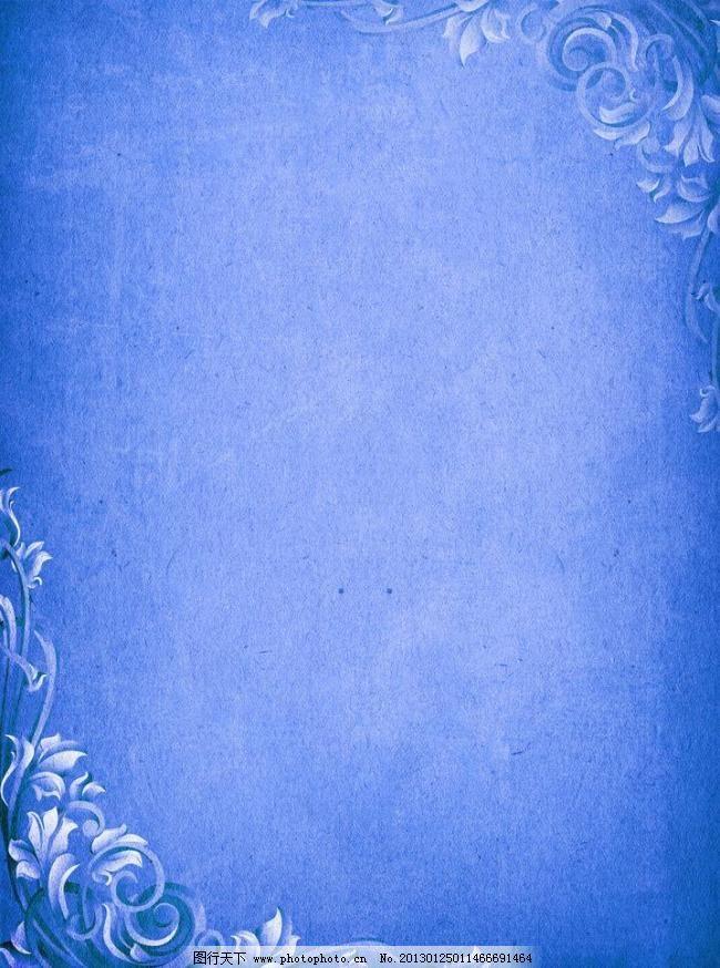 背景 壁纸 设计 矢量 矢量图 素材 650_874 竖版 竖屏 手机