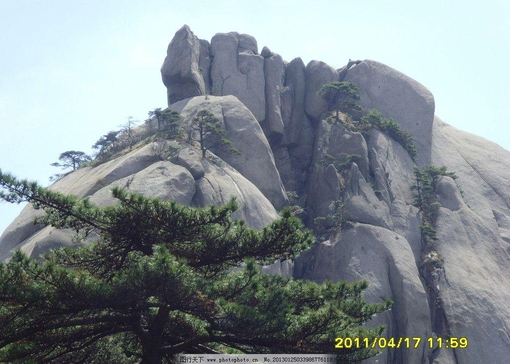 黄山 山顶 树木 怪石 蓝天 石头 美丽风景 国内旅游 摄影