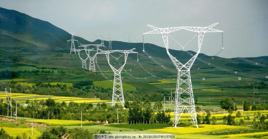 电网 电力 铁塔