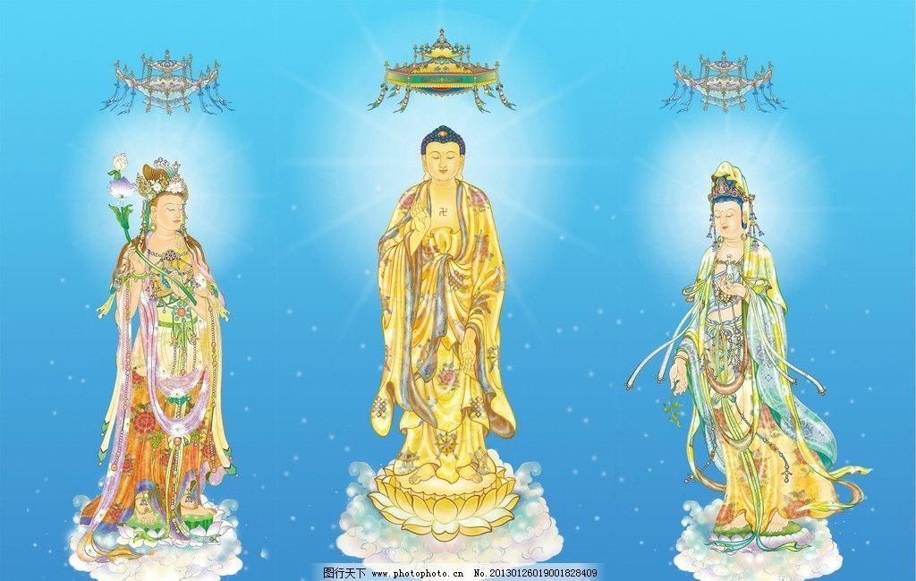 佛祖-梦见如来佛祖和观音菩萨