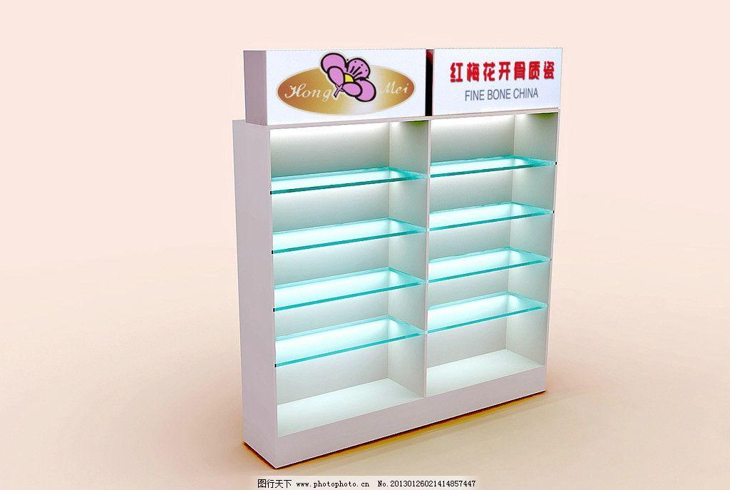 玻璃展柜效果图图片