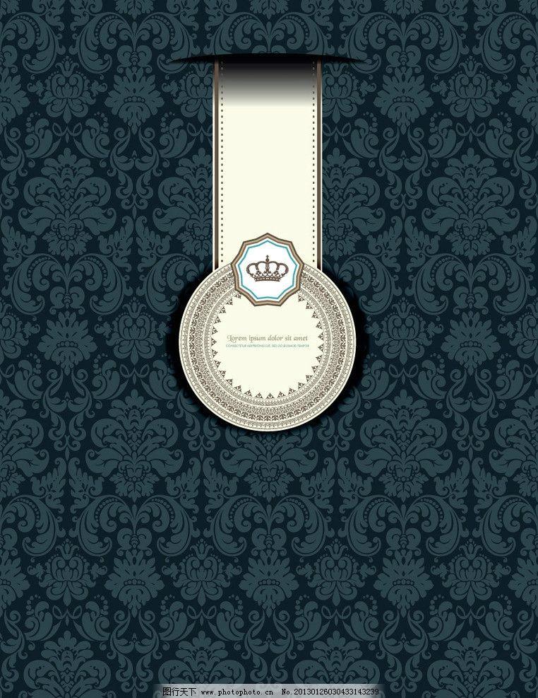 矢量菜单 餐具 盘子 皇冠 欧式花纹 欧式花边 欧式边框 图案