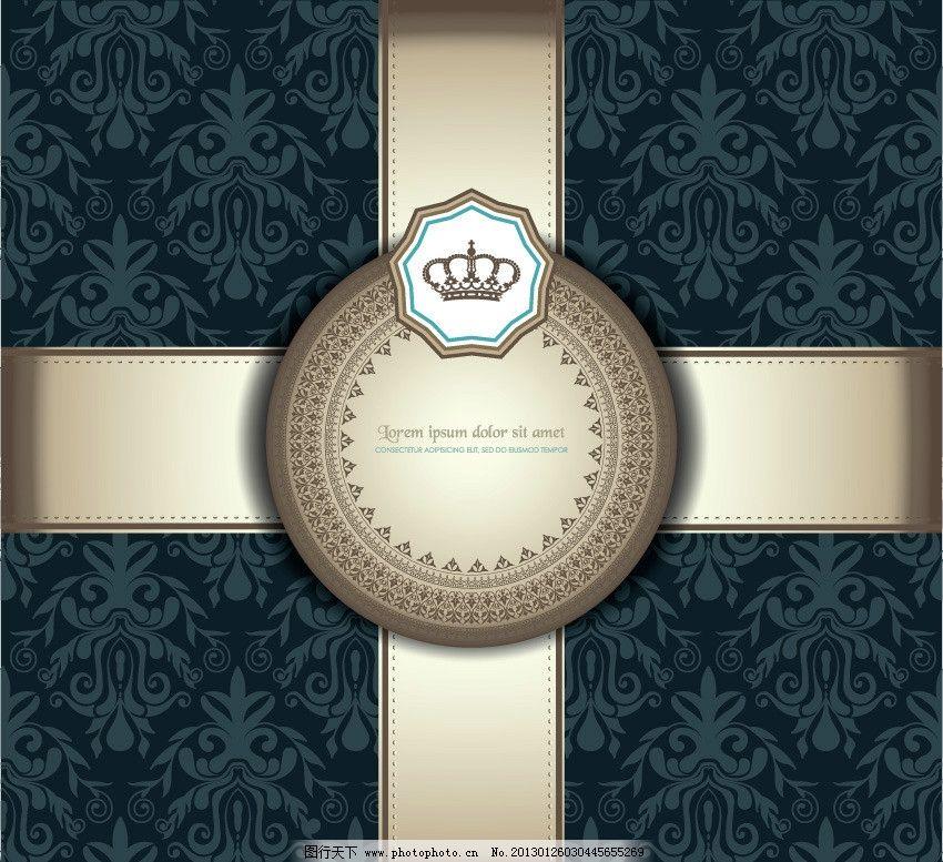 矢量菜单 餐具 盘子 刀叉 皇冠 欧式花纹 欧式花边 欧式边框