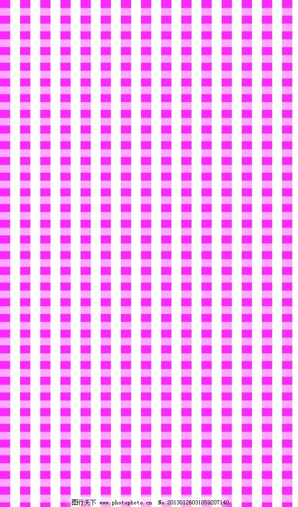 粉红色格子图案 包装纸图案 粉红色底纹 卡哇伊 女生专用 其他设计