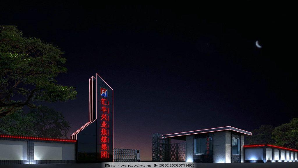 工厂大门亮化 亮化字 办公楼亮化效果设计 煤矿亮化 线条灯 护栏管 点