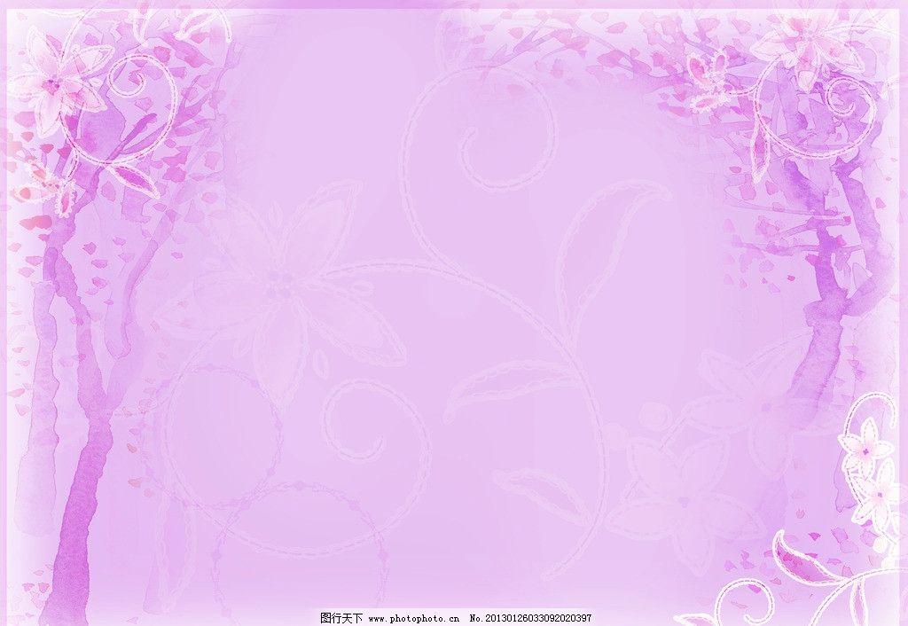 紫色背景 紫色婚纱模板