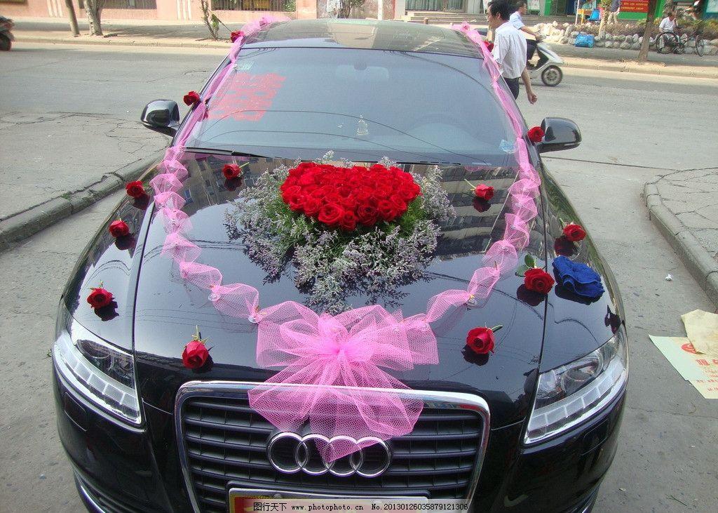 2016新款婚庆花车图片中式