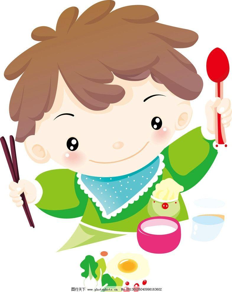 小孩 卡通人物 卡通 男孩 蛋 吃饭 儿童幼儿 矢量人物 矢量 ai