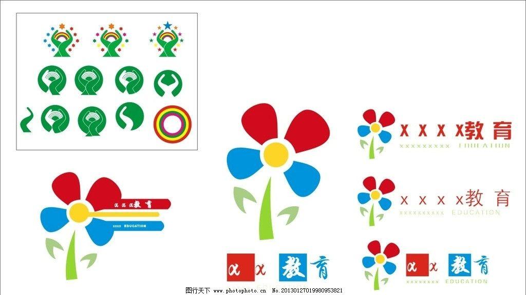 儿童教育logo图片