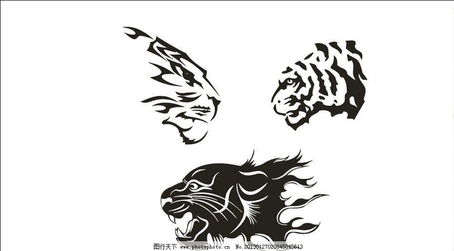 老虎纹 老虎 老虎头 老虎图案 老虎漫画 各种老虎 其他 底纹边框 矢量