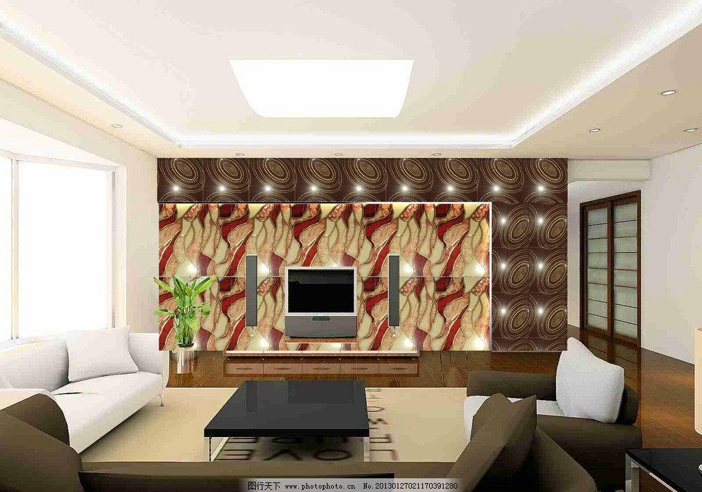 客厅影视墙效果图图片