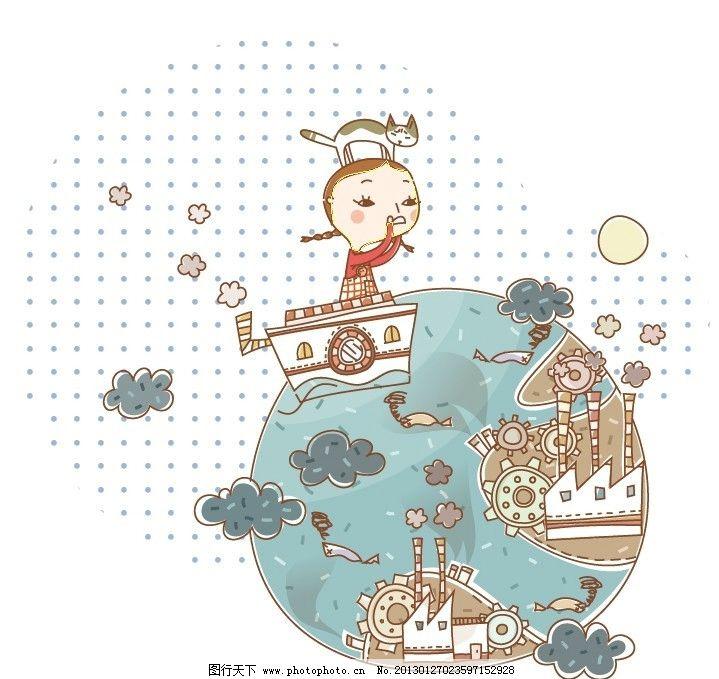 卡通画框 矢量风景 矢量人物 矢量动物 彩铅画 水彩画 版画 手绘 可爱