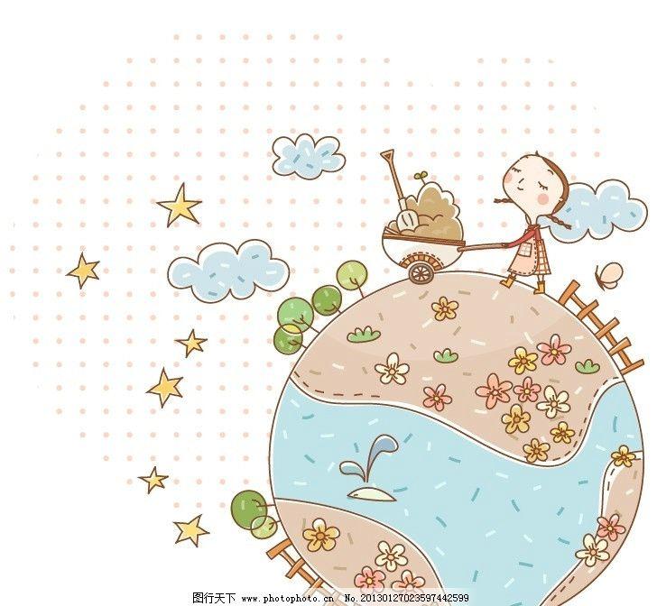 儿童与地球图片