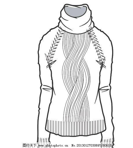 女款服装设计图片