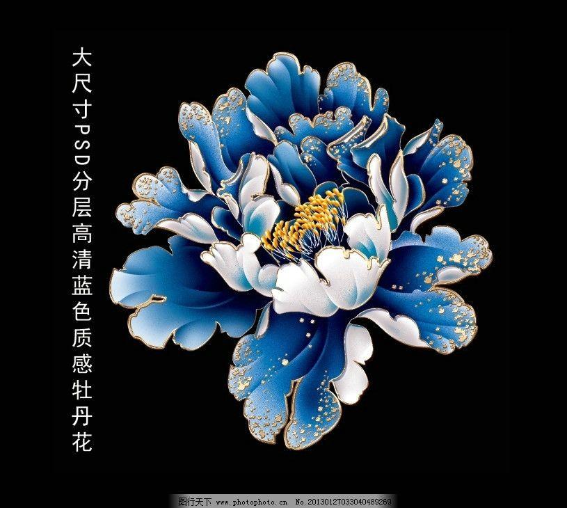 金属质感牡丹花图片