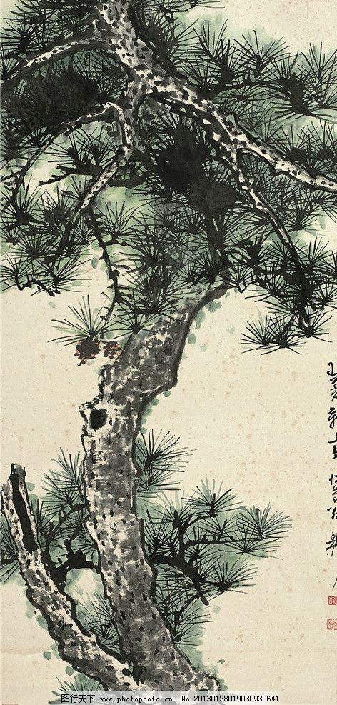 苍松图 美术 中国画 水墨画 树木 松树 国画松 国画艺术 国画集85