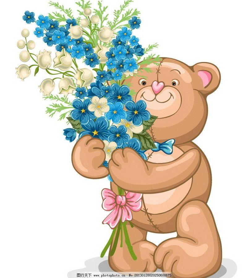 可爱小熊鲜花卡片图片