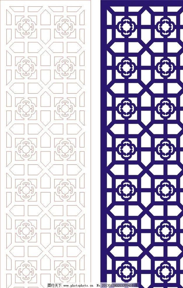 雕花 隔断 矢量 花格 中式 背景墙 欧式 花纹花边 底纹边框 cdr