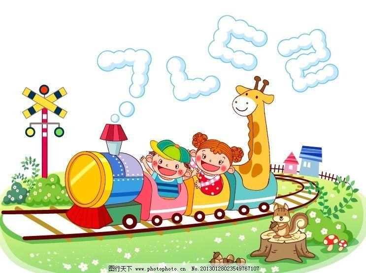 儿童乐园 可爱 儿童 乐园 动物 快乐 开心 玩耍 游乐园 草地 风景