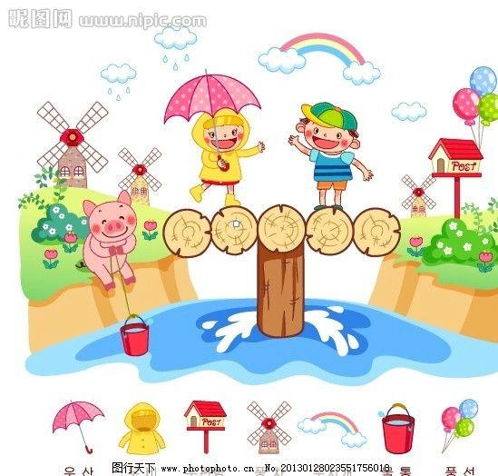可爱 儿童 乐园 动物 快乐 开心 玩耍 游乐园 草地 风景 卡通儿童插画