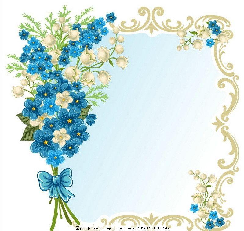 春天的鲜花花卡 边框图片