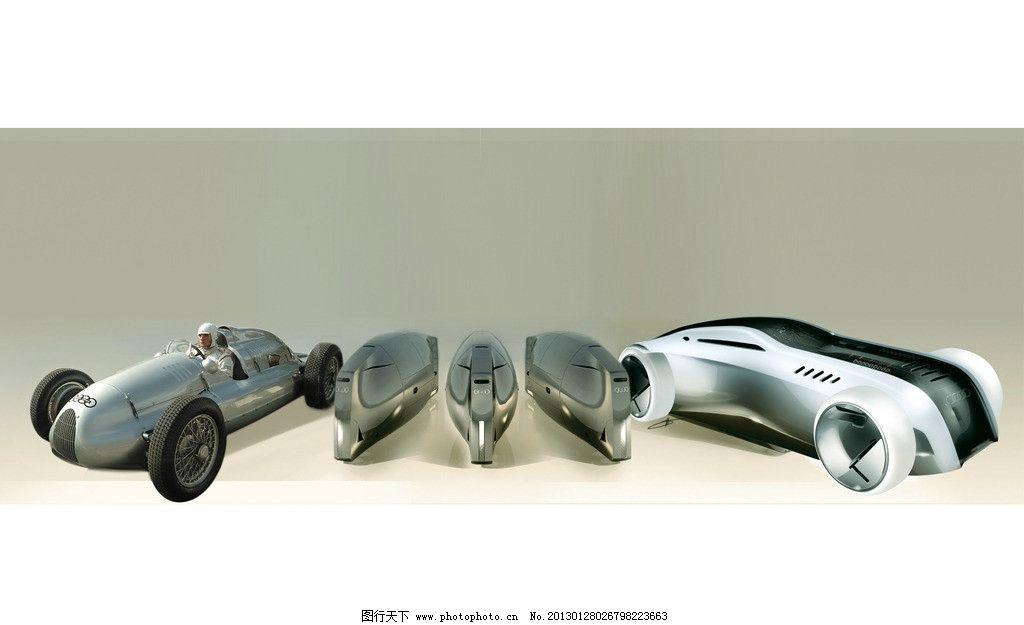 汽车 工业设计 产品设计