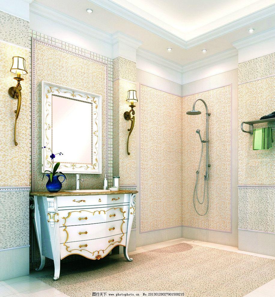 卫浴空间铺贴 瓷片 洗手台 浴室 冲凉房        卫浴 室内设计 环境