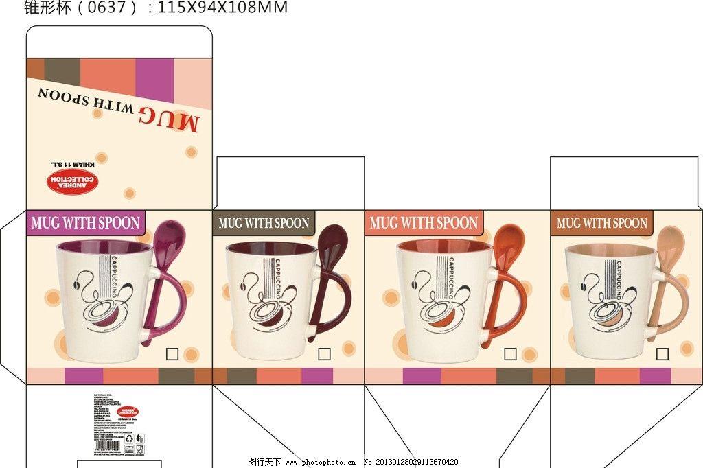 陶瓷包装 陶瓷包装设计 盒子 彩盒 纸盒 杯子 矢量
