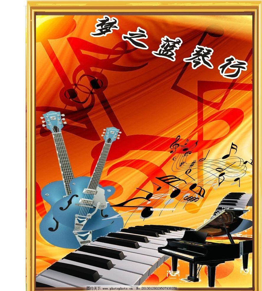 琴行招牌 金色边框 钢琴 音符 广告设计 矢量 cdr