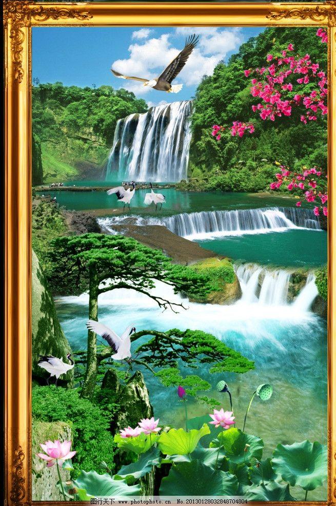 迎客松 山水风景 瀑布 高山 群山 老鹰 单顶鹤 鸟 枝叶 树木