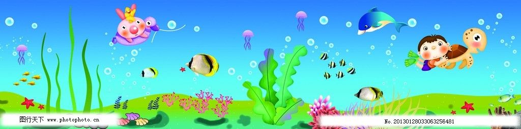 幼儿园墙画 幼儿园素材 卡通素材 海洋 小朋友 幼儿园外墙 墙面画