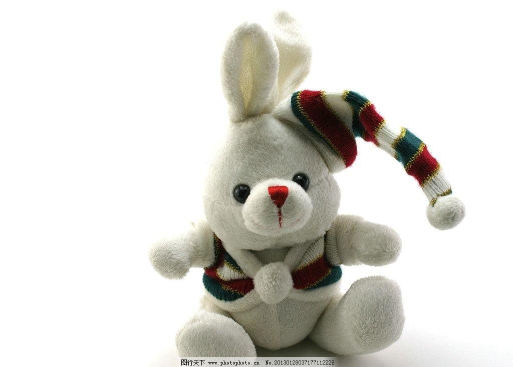 玩具兔子 玩具 儿童 小孩 动物 娱乐休闲 生活百科 摄影 72dpi jpg