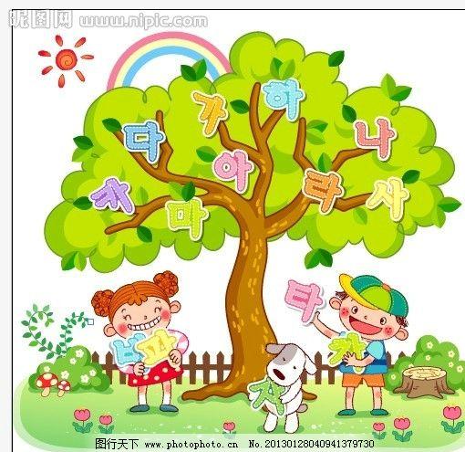 儿童乐园 可爱 动物 快乐 开心 玩耍 游乐园 草地 风景 卡通儿童插画