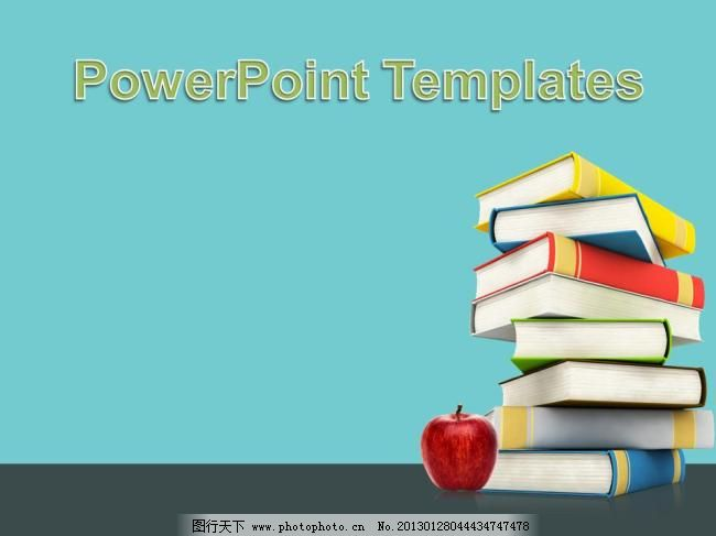 书本与苹果教育类ppt模板图片