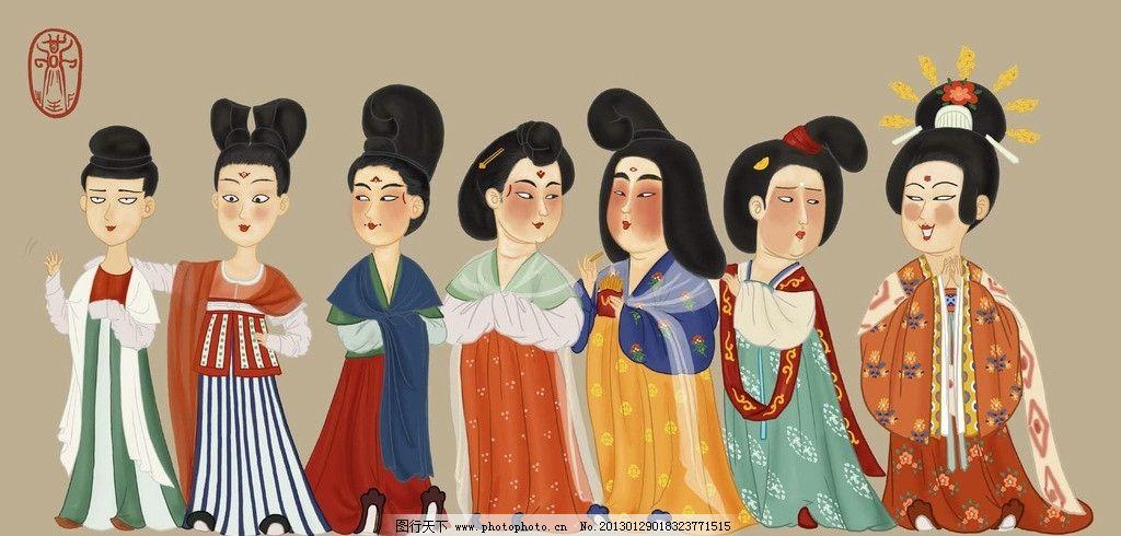 卡通唐朝女子 唐朝 女子 卡通 古代 动漫人物 动漫动画 设计 150dpi