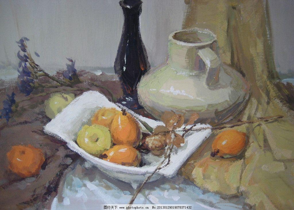 静物水粉 绘画 色彩 白陶罐 深色花瓶 苹果 柚子 绘画书法 文化艺术