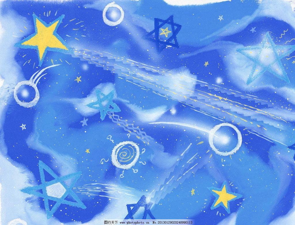 星空 梦幻 梦幻背景 梦幻星空 星星 儿童画 绘画 蜡笔画 蓝色天空