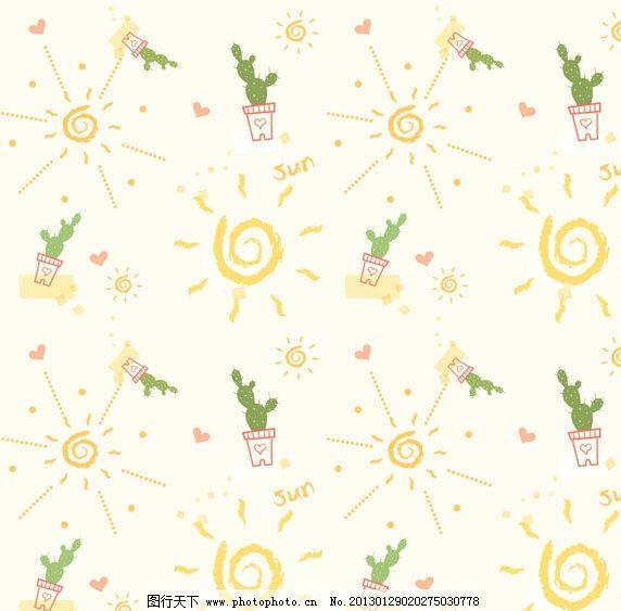 仙人掌 太阳 底纹 矢量图 沙漠 阳光 可爱 爱心 底纹背景 底纹边框