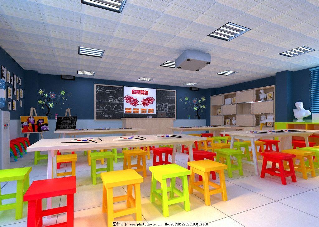 幼儿园画室设计效果图图片