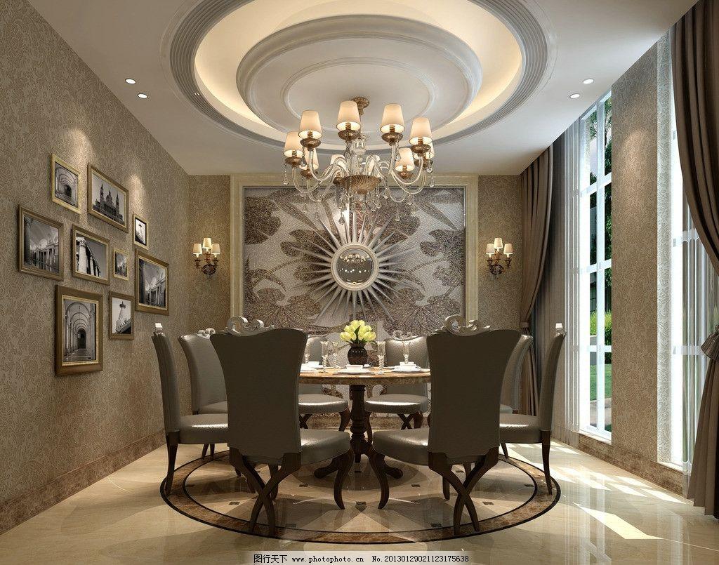 欧式 别墅 餐厅 复古 圆顶 餐桌 背景墙 欧式别墅设计 3d作品 3d设计