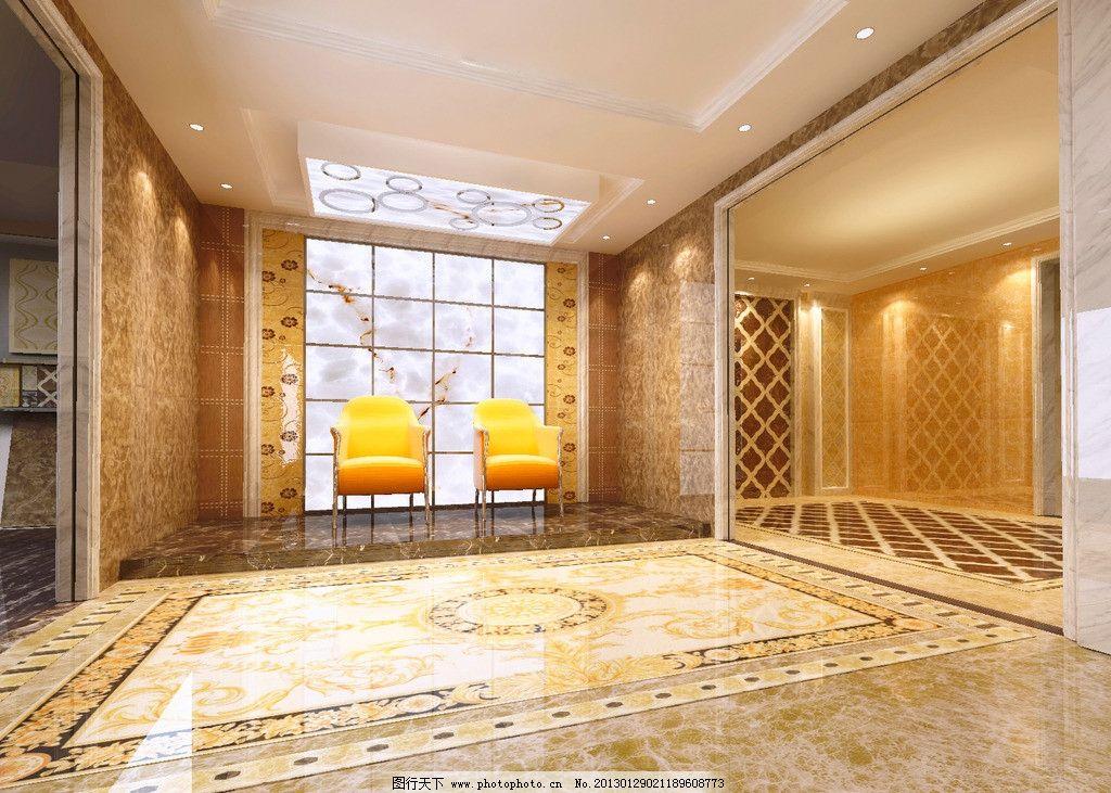 酒店欧式地砖效果图