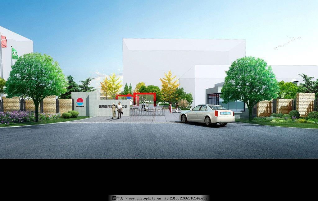 工厂主入口透视效果图图片-诚园项目小区主入口效果图