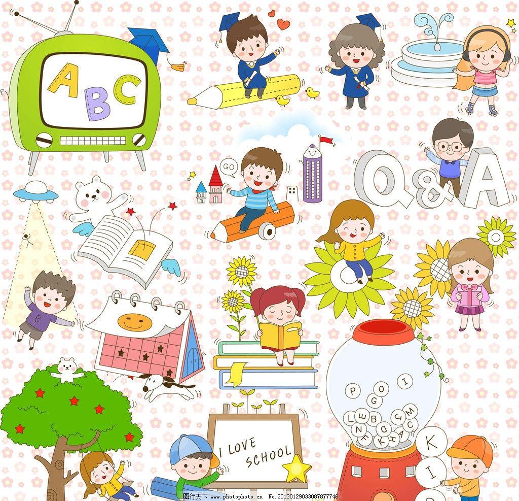 卡通可爱儿童 卡通 家庭 人物 爸爸 妈妈 爷爷 奶奶 男孩子 女孩子