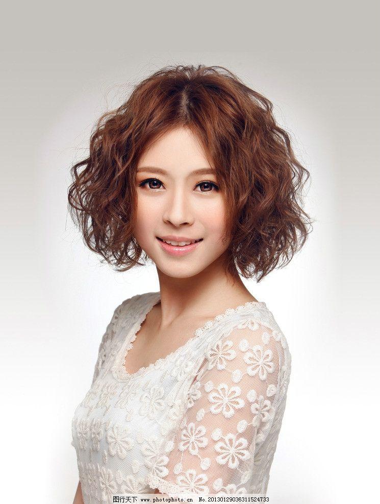 美女短发 美女发型 时尚发型 美女 时尚短发 短发 卷发 人物摄影 人物图片