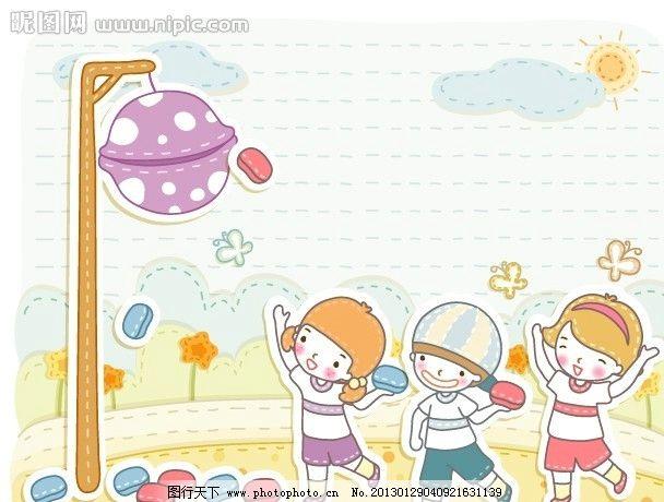 儿童可爱手绘边框