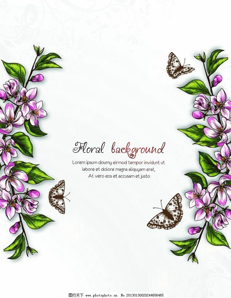 春天鲜花蝴蝶 树枝 蝴蝶 绿叶 古典 欧式 鲜花 花卉 花朵 花卡 鲜艳